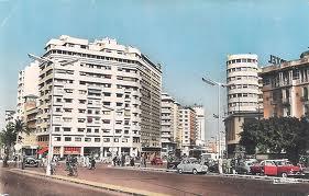 Avenue des FAR